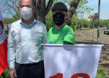 Foto: Divulgação/Campanha dos Candidatos
